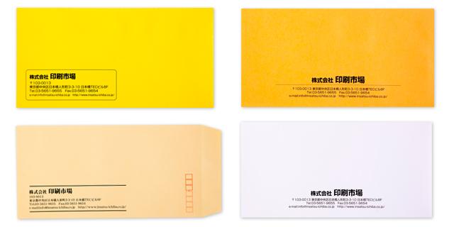 複数の書体を選べ、刷色も自由にご指定頂けます!