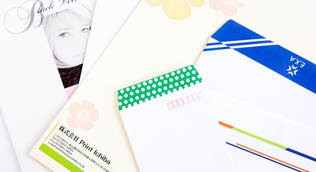 オリジナリティある封筒作成が可能!